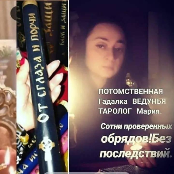 Ирик садыков — необычная история ясновидящего | 321news.ru - все новости на раз два три