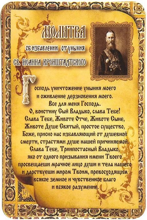 Николай чудотворец самая сильная молитва от одиночества