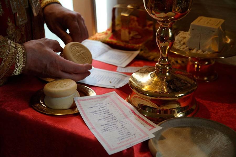 Сорокоуст о здравии - в каких церквях и как правильно заказать сорокоуст о здравии - в каких церквях и как правильно заказать