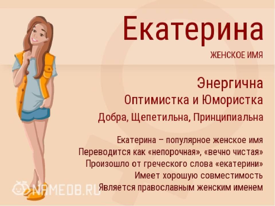 Значение имени пелагея для девочки, характер и судьба