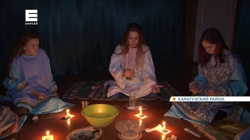 Правдивые гадания на крещение на суженого на ночь