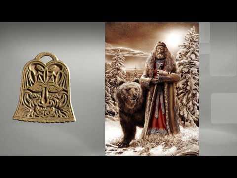 Амулет велеса — оберег волхвов, ведунов и земледельцев