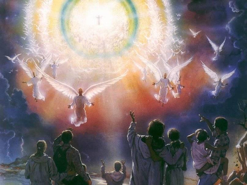 Ангелы среди нас. статья. жизнь влюбви. самопознание.ру