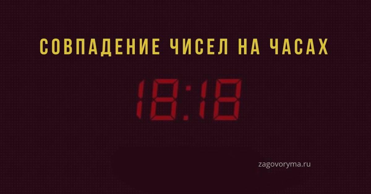07:07 на часах: значение в ангельской нумерологии, подсказки ангела