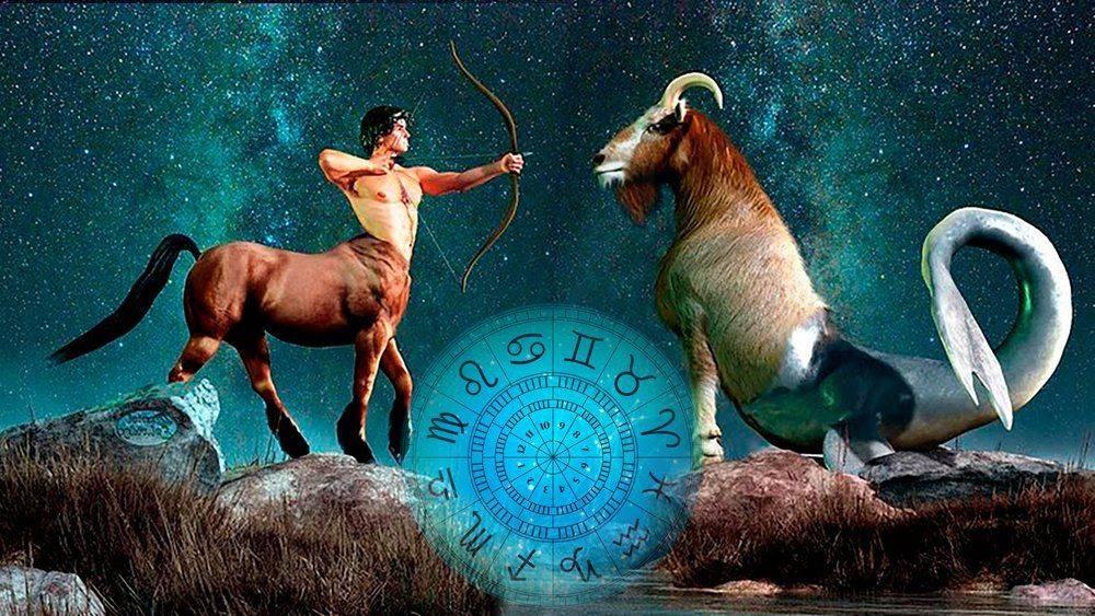 Знак зодиака телец планета покровитель