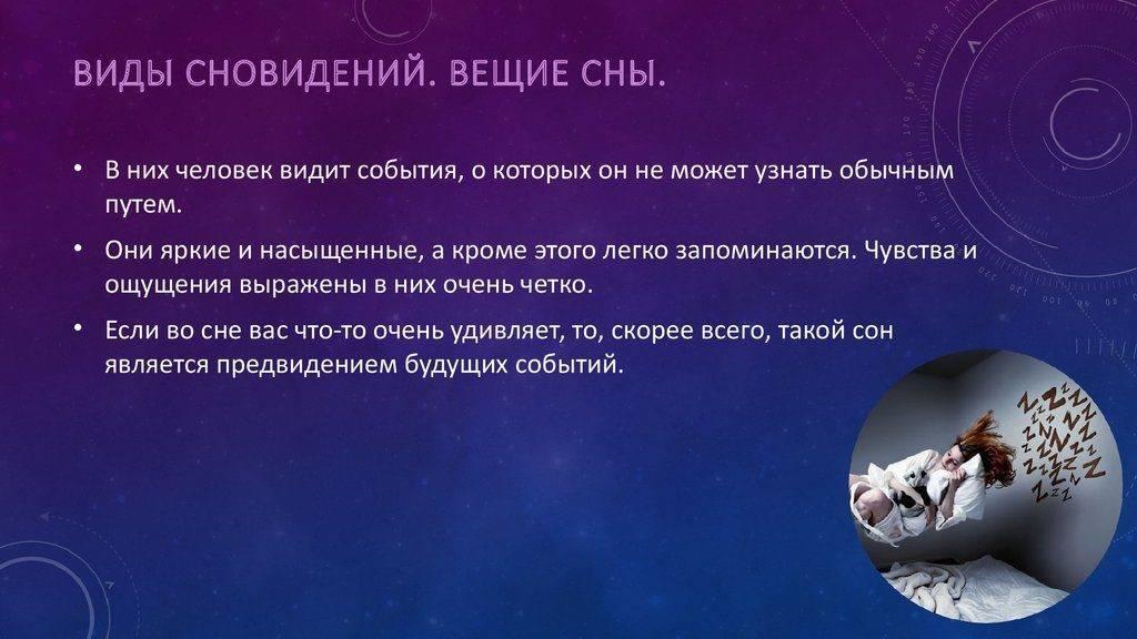 К чему снится ходить по воде во сне: значение и толкование сна - tolksnov.ru