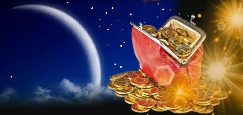 Энергия молодой луны: сильные ритуалы на новолуние