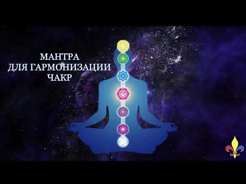 Очистка и гармонизация энергетики 2 чакры свадхистана
