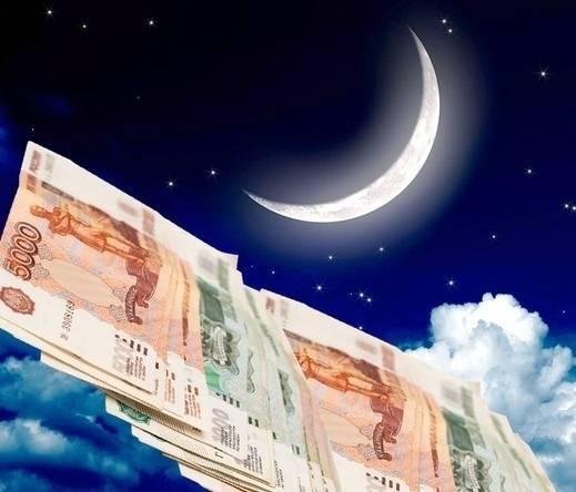Ритуалы на новолуние на деньги, успех и богатство