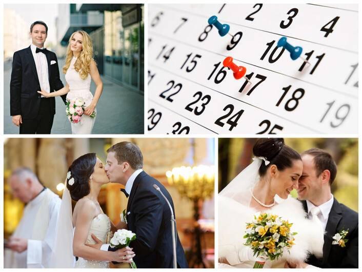 Лунный календарь свадеб на декабрь 2020 года