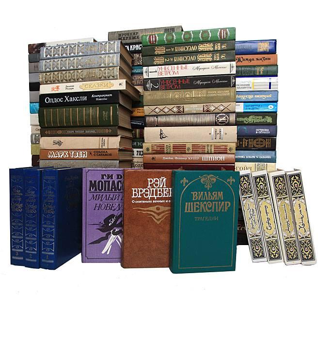 Книги по эзотерике: запрещенные и популярные книги вместе с отзывами