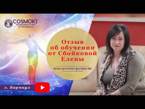 Космоэнергетика - как исполнять желания с помощью частот космоэнергетики? - советы народной мудрости - медиаплатформа миртесен