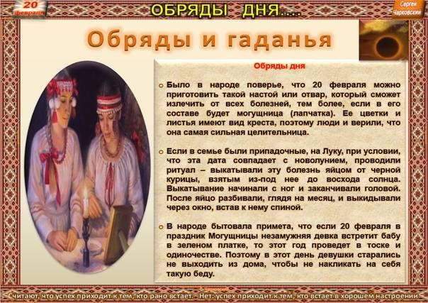 В перунов день предки просили у бога-громовержца силы и мужества
