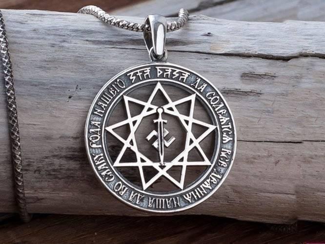 Символ звезда эрцгаммы: разновидности талисмана, как носить