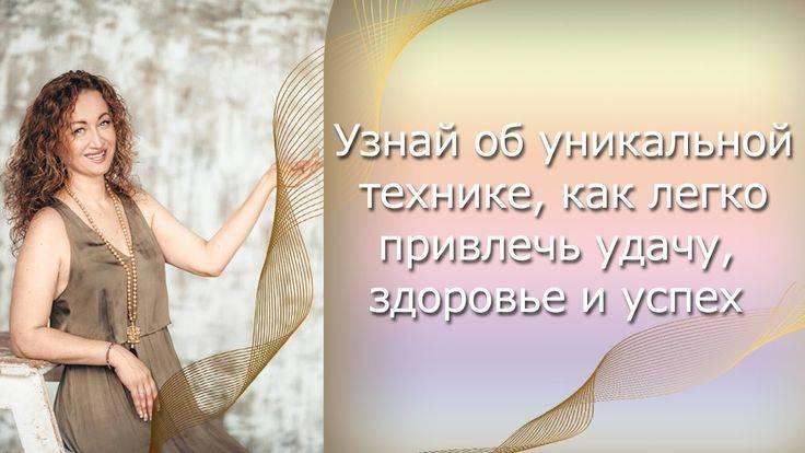 Молитва от уныния, депрессии, тоски и отчаянья: 11 очень мощных православных текстов
