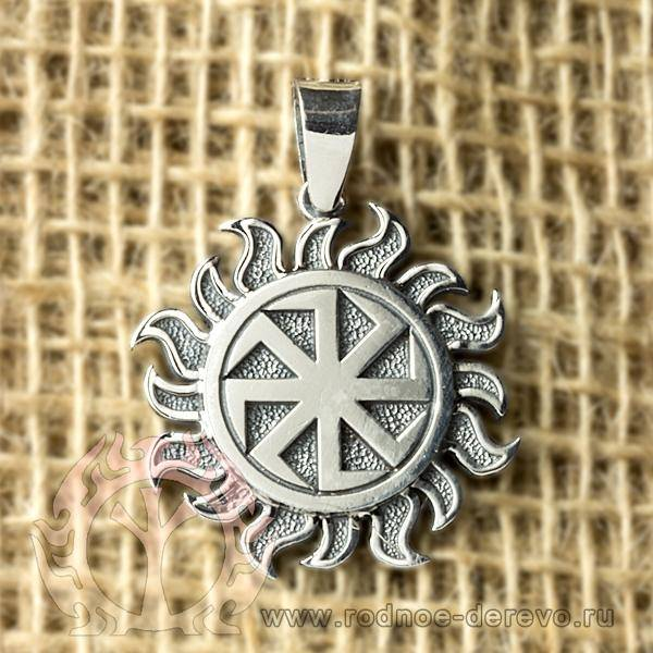 Символ солнцеворот:  славянский праздник или солярный знак