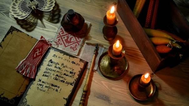 Заговор на исполнение желания в день рождения и другие дни