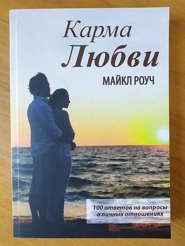 Карма измен - автор инна кулько-лабынцева - журнал женское мнение