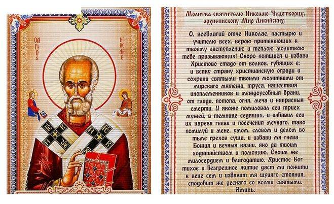 Икона божией матери: виды образов с названием и их значение, сколько их существует