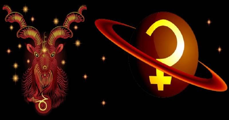 Все о козероге: интересные факты и особенности знака зодиака