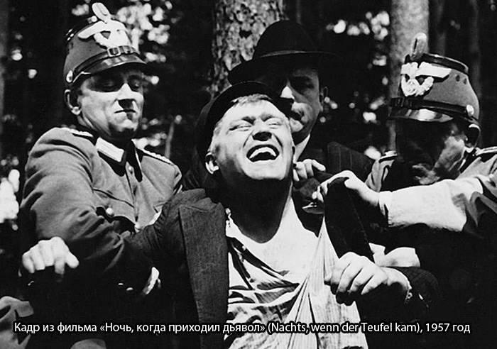 Бруно людке— самый страшный маньяк европы хх века  /  vlasti.net