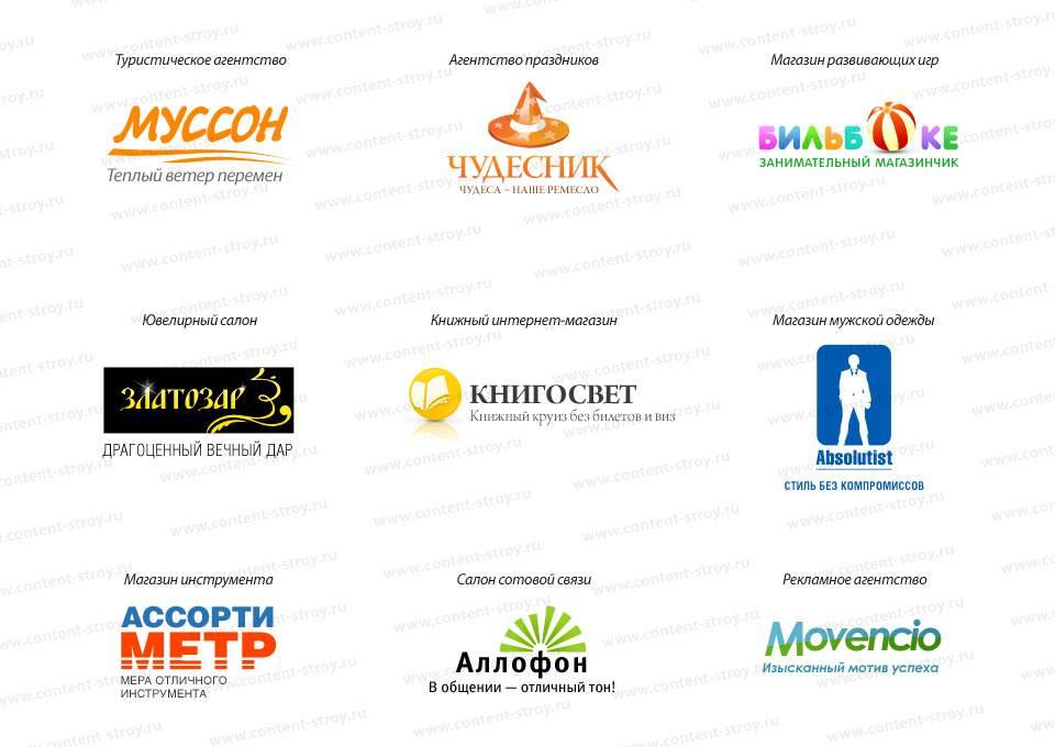 Правильное название фирмы по фен шуй с примерами