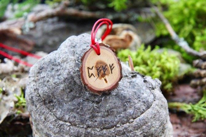 Хагалаз: значение и описание руны, толкование в магии, гадании, в любви и отношениях