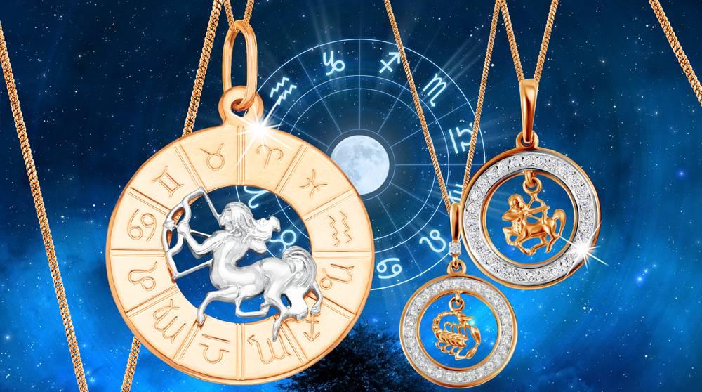Талисманы для знаков зодиака | знаки и символы
