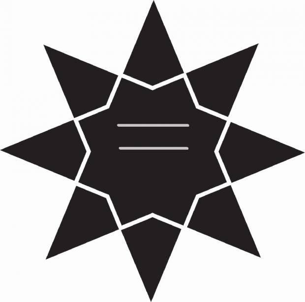 3850,пятиконечная звезда — познаем вопрос