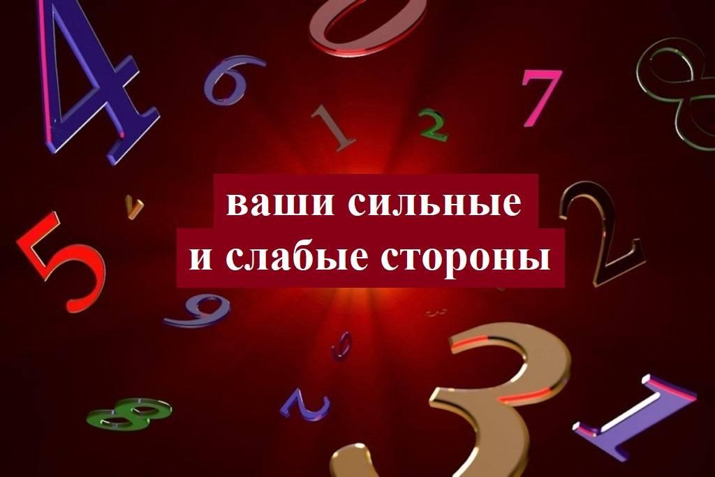 Когда вам улыбнётся удача (на основе вашей даты рождения) :: инфониак