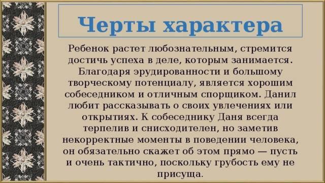 Артур – значение имени, судьба и характер для мальчика | zdavnews.ru
