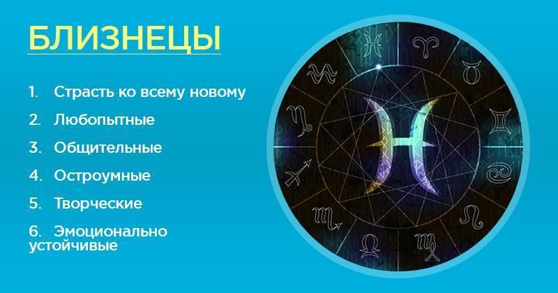 Подарки по знакам зодиака: нюансы выбора презента по гороскопу
