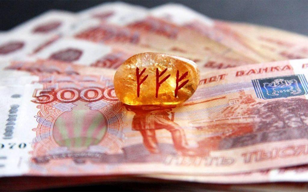 Заговоры на монетку на удачу и деньги