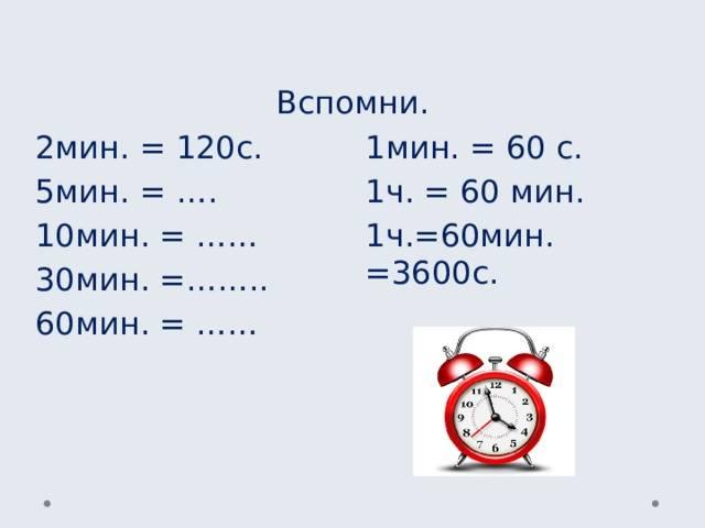 3 способа преобразования времени в часы, минуты и секунды в python