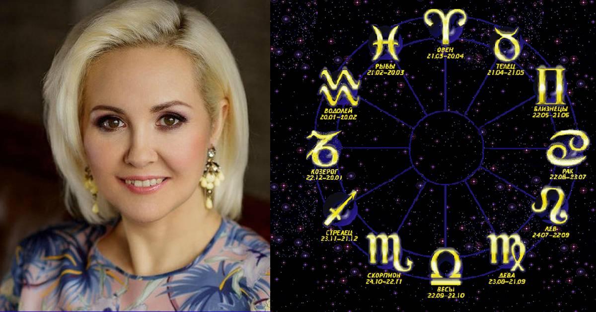 Гороскоп по знакам зодиака и по году рождения от павла и тамары глобы, василисы володиной