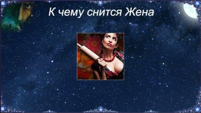 К чему снится незнакомая девушка по соннику? видеть во сне незнакомую девушку – толкование снов.