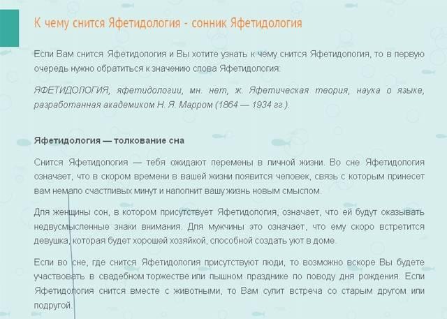 К чему снится кровь из носа: у себя или других?   женский журнал tatros.info