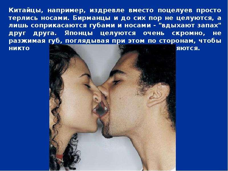 Сонник поцелуй бывшего в щеку