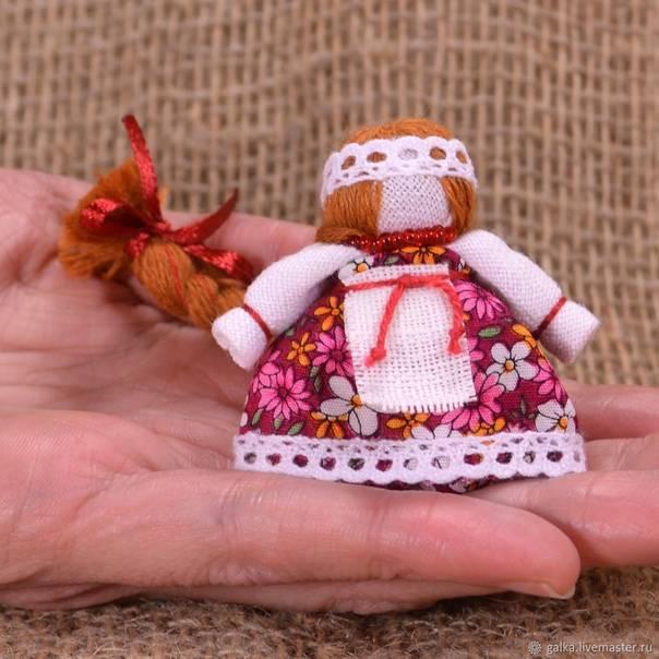Изготовление кукол-оберегов своими руками