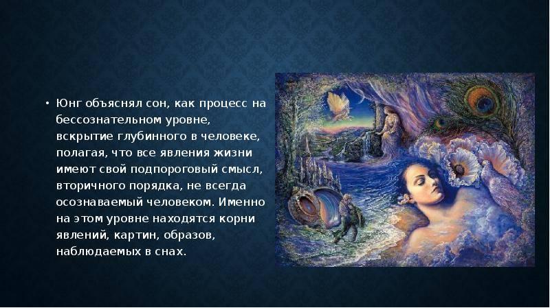 Сонник река к чему снится во сне? видеть реку что означает?