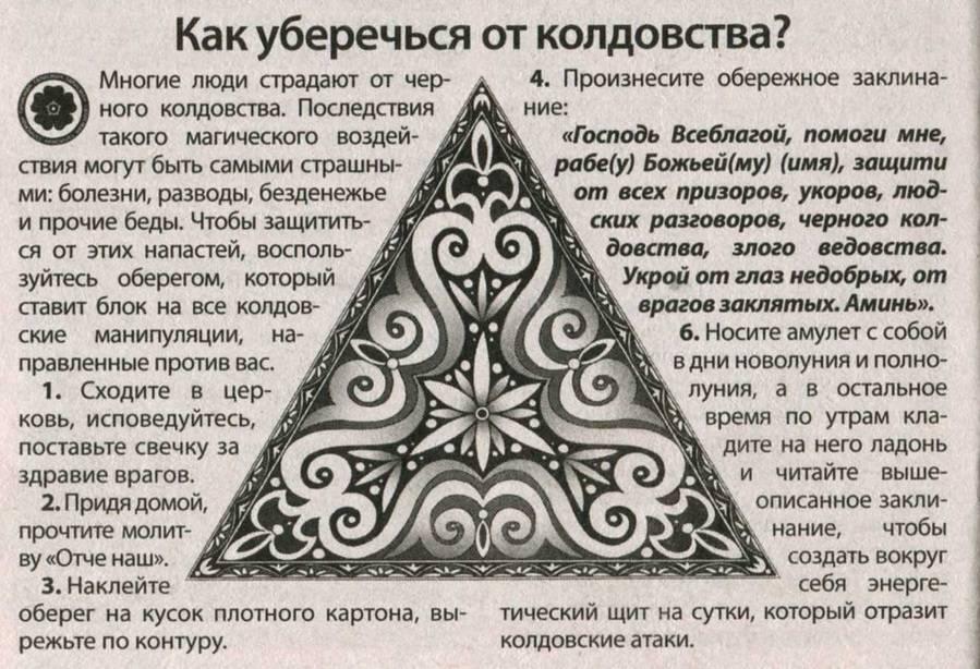 Камень алатырь - символика и магическое значение