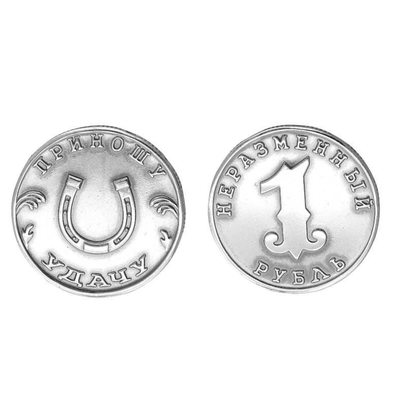 Заговор на денежную купюру, монету и на кошелек