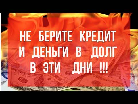 Как брать и отдавать долги по народным приметам - статья на сайте zaymonline.kz