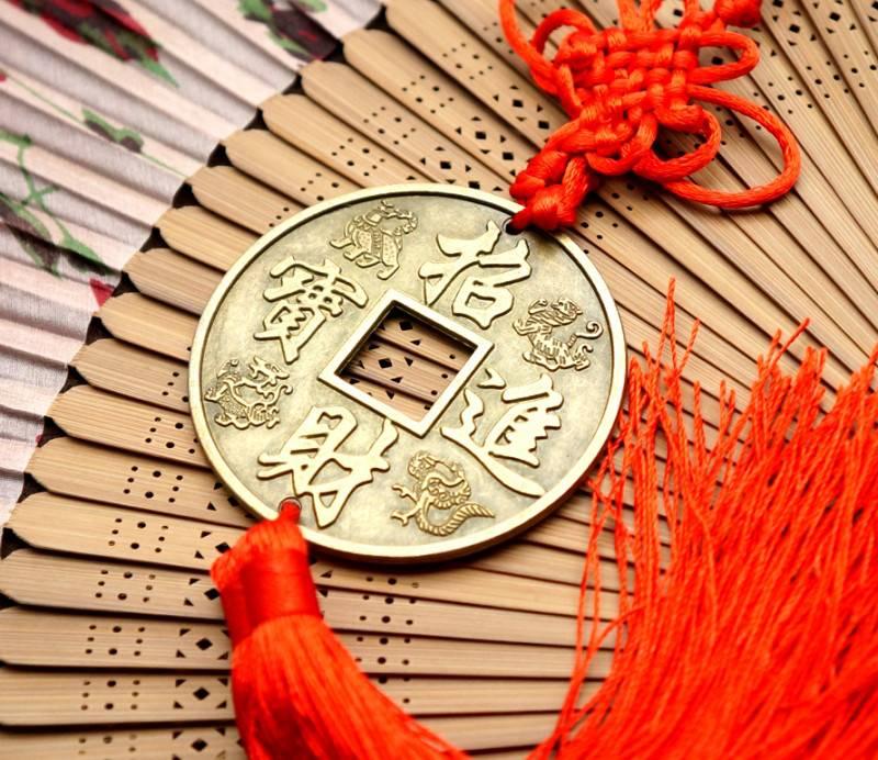 5 императорских монет – амулет счастья и процветания