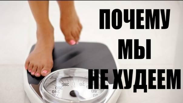 Лечение ожирения гипнозом в москве