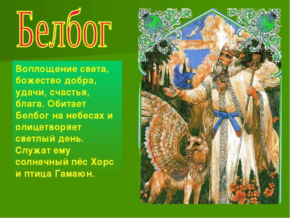 Символ велеса — все ли символы бога велеса вы знаете?