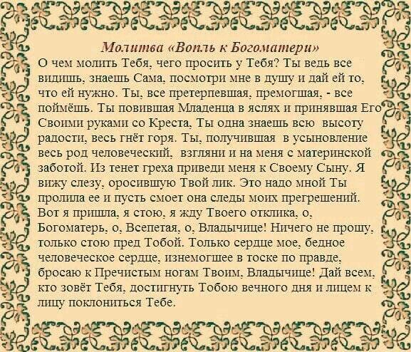 """Молитвы перед иконой богородицы """"казанская"""""""
