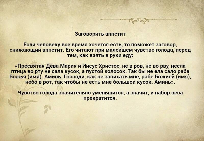 Молитвы матроне московской о здоровье