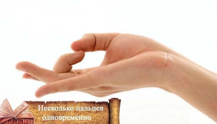 Чешутся пальцы рук: приметы и суеверия