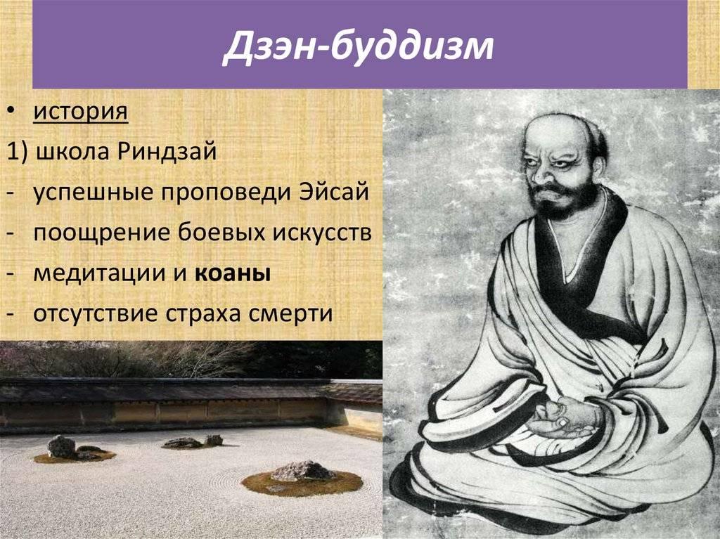 Наивысшее цветение духа: что такое состояние дзен и как его достичь?